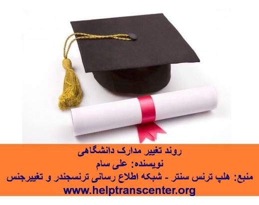 university1
