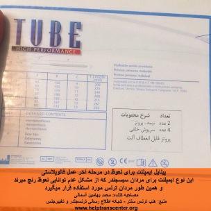 phalloplasty dr afshariyan (4)